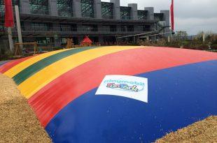 Das Riesen-Hüpfkissen gehört zu den 2016-Neuheiten im Zirndorfer Playmobilland.